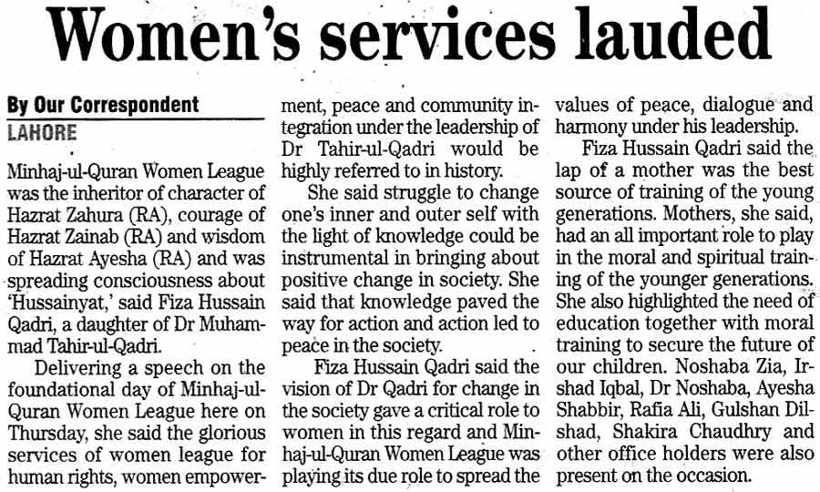 Minhaj-ul-Quran  Print Media CoverageDaily The News Sity Page 2