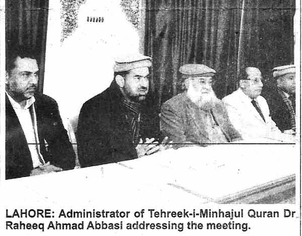 تحریک منہاج القرآن Minhaj-ul-Quran  Print Media Coverage پرنٹ میڈیا کوریج Daily The Nation Page 15