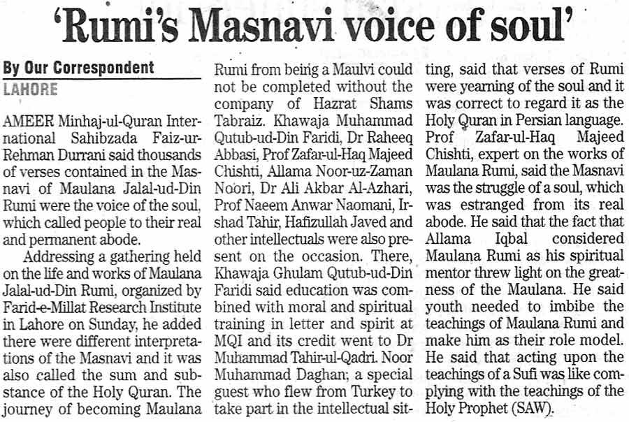 Minhaj-ul-Quran  Print Media CoverageDaily The News City Page 14