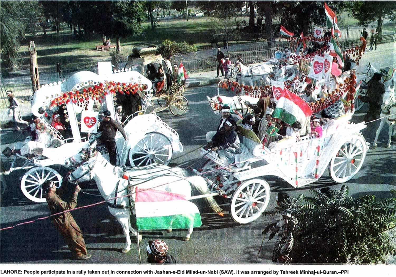 Minhaj-ul-Quran  Print Media CoverageDailyThe  Nation City Front Page