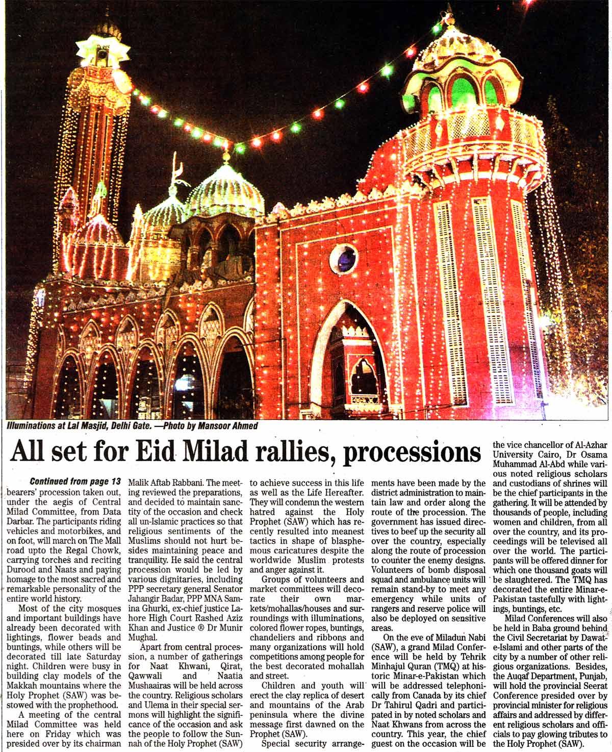 Minhaj-ul-Quran  Print Media CoverageDaily News Page 14