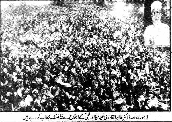 Mustafavi Student Movement Print Media Coverage Daily Awaz Page 3