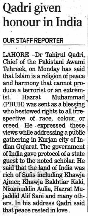 تحریک منہاج القرآن Minhaj-ul-Quran  Print Media Coverage پرنٹ میڈیا کوریج Daily The Nation Page 14