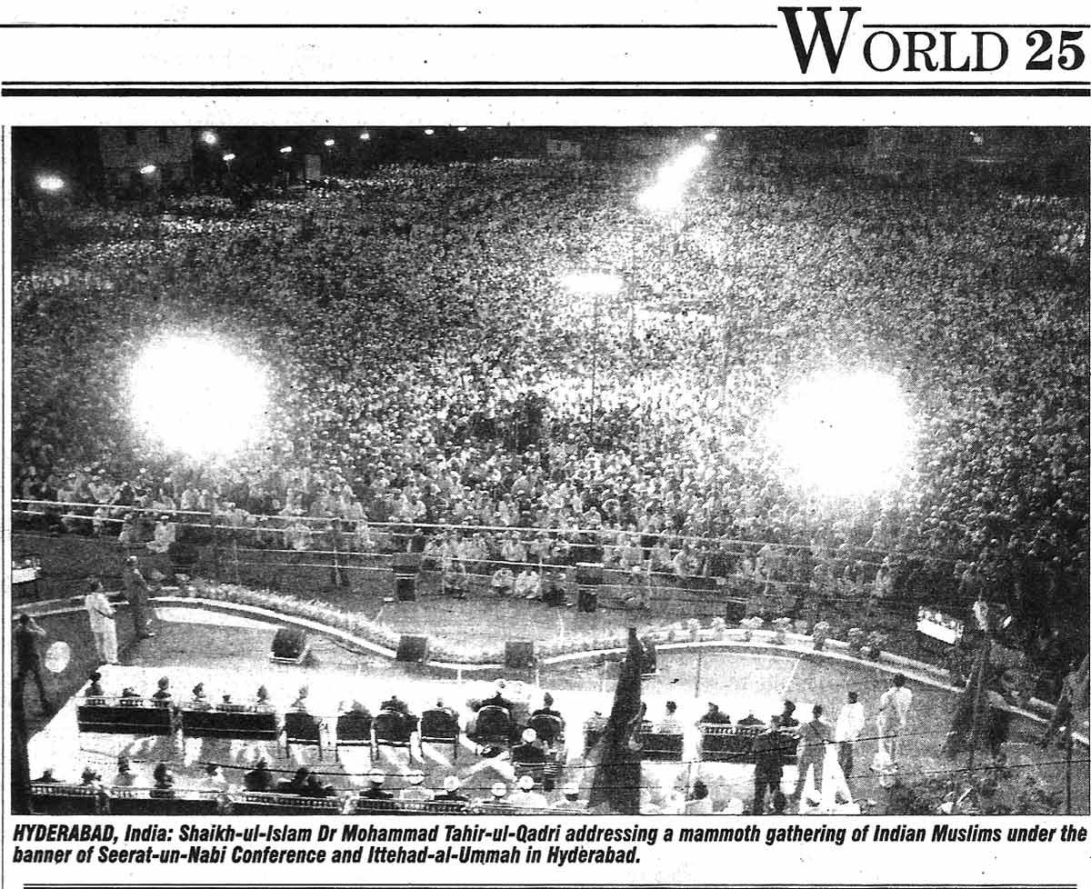 Minhaj-ul-Quran  Print Media CoverageDaily Tahe News Page 23