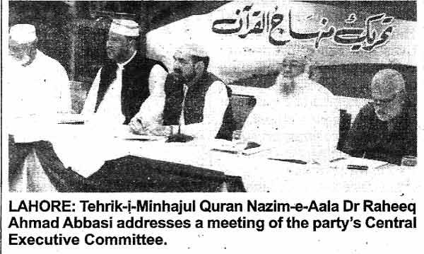 Minhaj-ul-Quran  Print Media CoverageDaily The Nation page 15