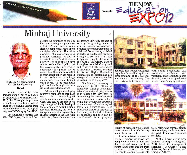 Mustafavi Student Movement Print Media Coverage Daily Jang Page 32