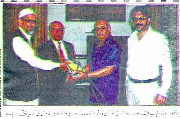 Minhaj-ul-Quran  Print Media CoverageDaily Mashriq back Page 2