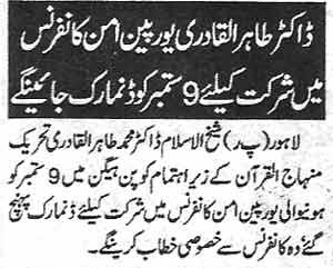 Minhaj-ul-Quran  Print Media CoverageDaily Ash-sharq Page 5