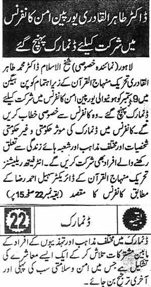 Minhaj-ul-Quran  Print Media CoverageDaily Pakistan Page 16