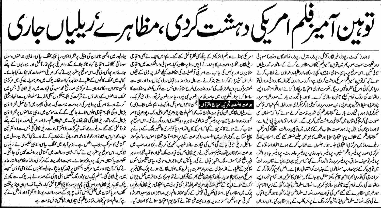 Mustafavi Student Movement Print Media Coverage Daily Waqt Page 3