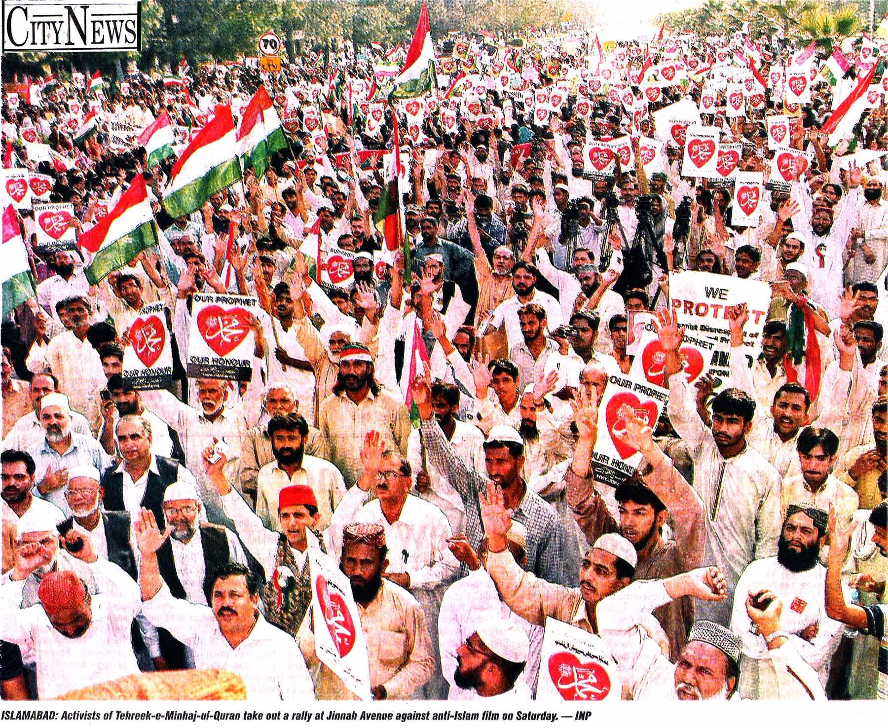 Minhaj-ul-Quran  Print Media CoverageDaily City News Page 14