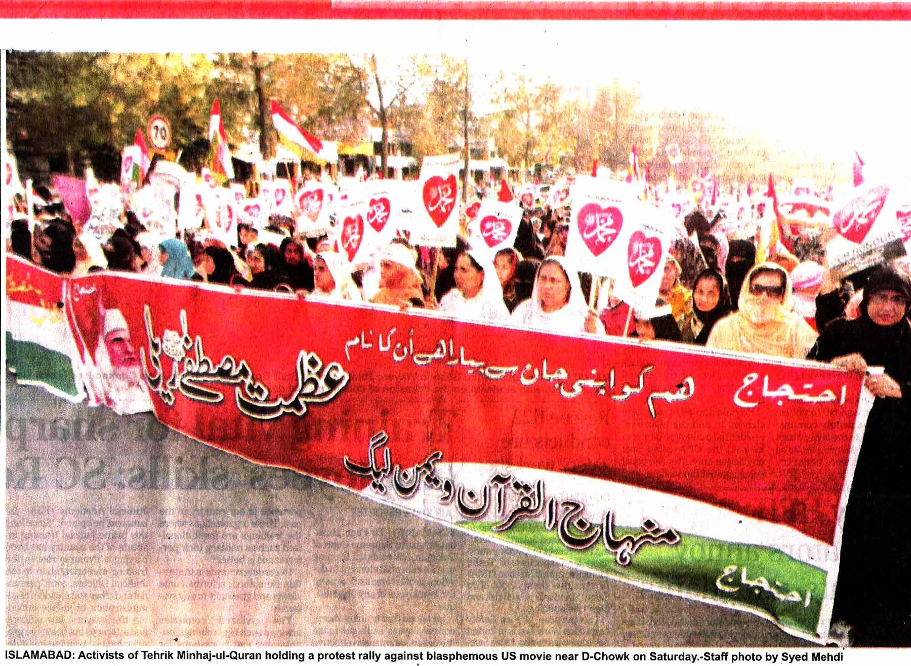 Minhaj-ul-Quran  Print Media CoverageDaily The Nahtion Page 14