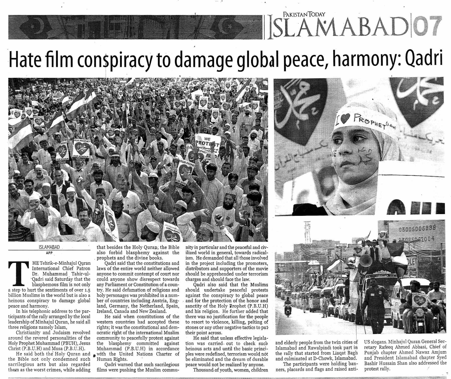 Minhaj-ul-Quran  Print Media CoverageDaily Pakistan To Day Page 1