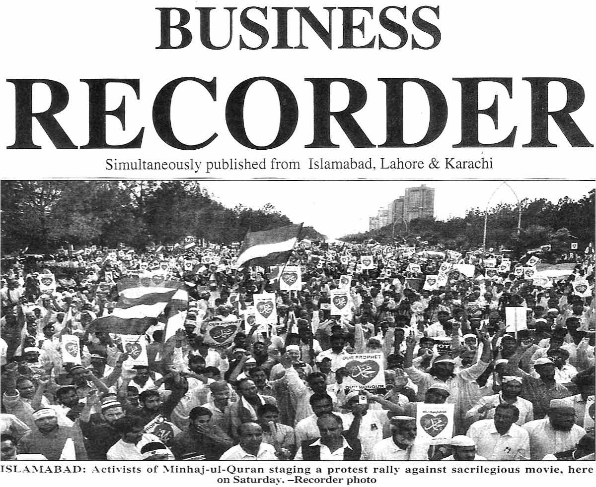 Minhaj-ul-Quran  Print Media CoverageDaily Business Recorder Page 1