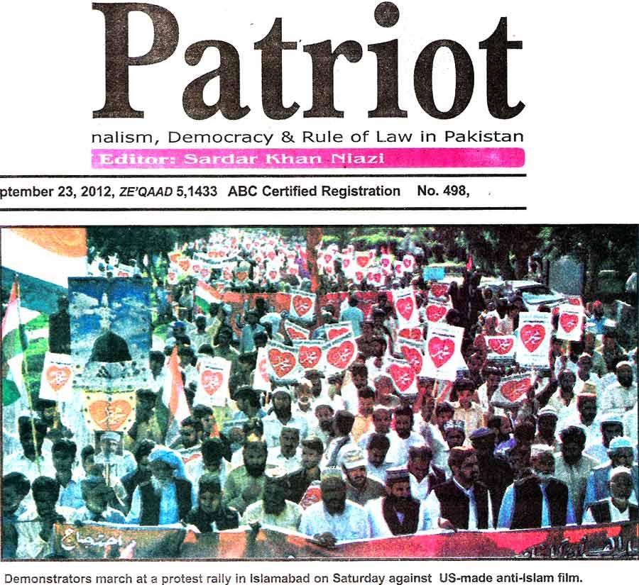 Minhaj-ul-Quran  Print Media Coverage Daily Patriot Page 1