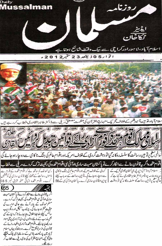 Minhaj-ul-Quran  Print Media CoverageDaily Mussalmam Page 1