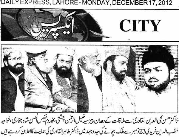 Minhaj-ul-Quran  Print Media CoverageDaily Express-P-9