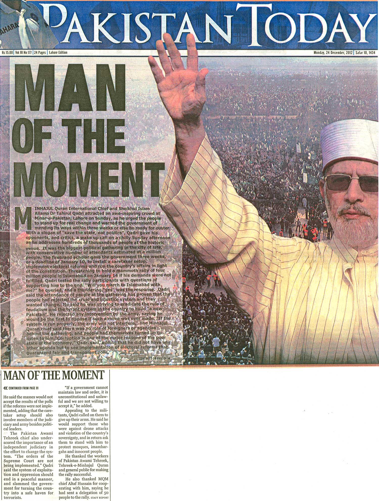 Minhaj-ul-Quran  Print Media CoverageDaily Pakistan Today Front Page