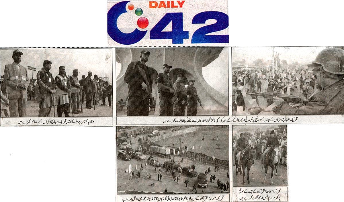 Print Media Coverage Daily City 42