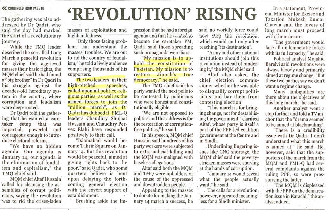 Mustafavi Student Movement Print Media Coverage Daily Pakistan Today