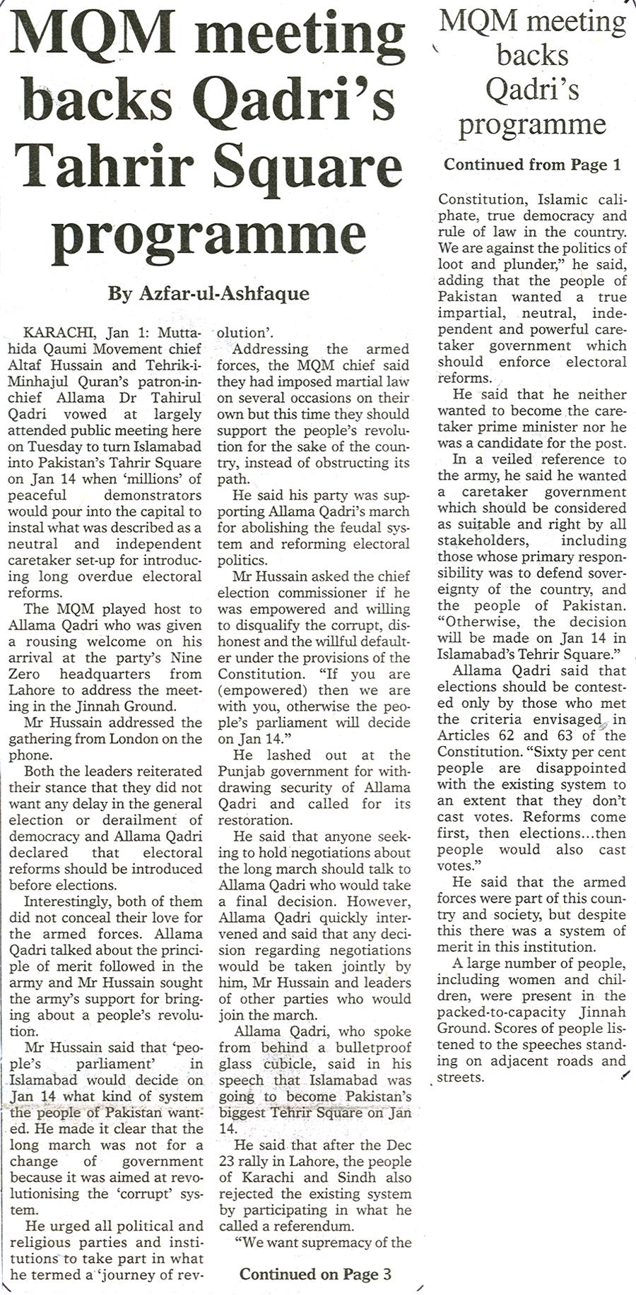 Mustafavi Student Movement Print Media Coverage Daily Dawn