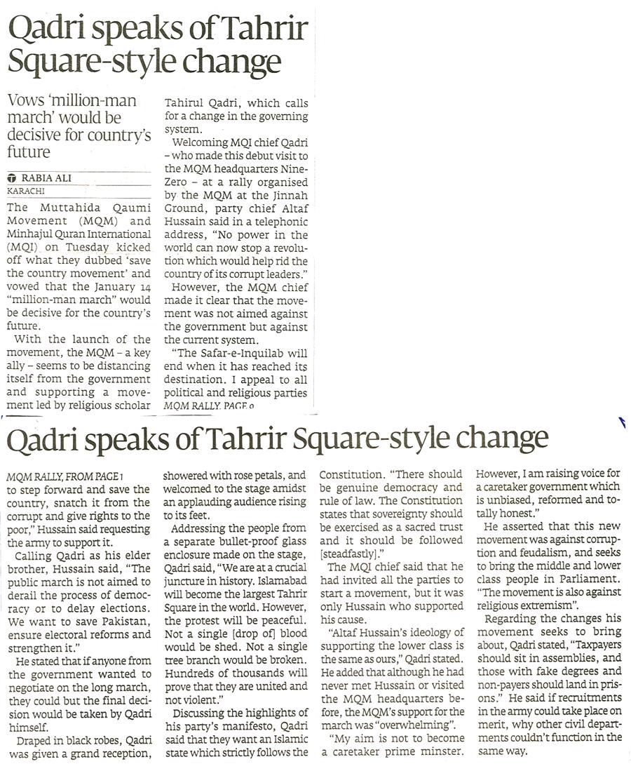 Mustafavi Student Movement Print Media Coverage Daily Express Tribune