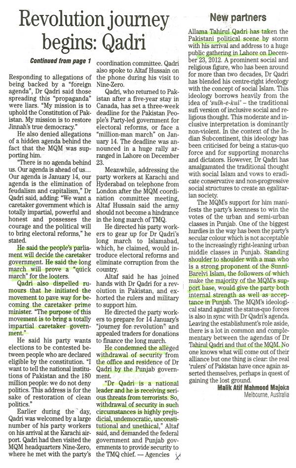Mustafavi Student Movement Print Media Coverage Daily The News