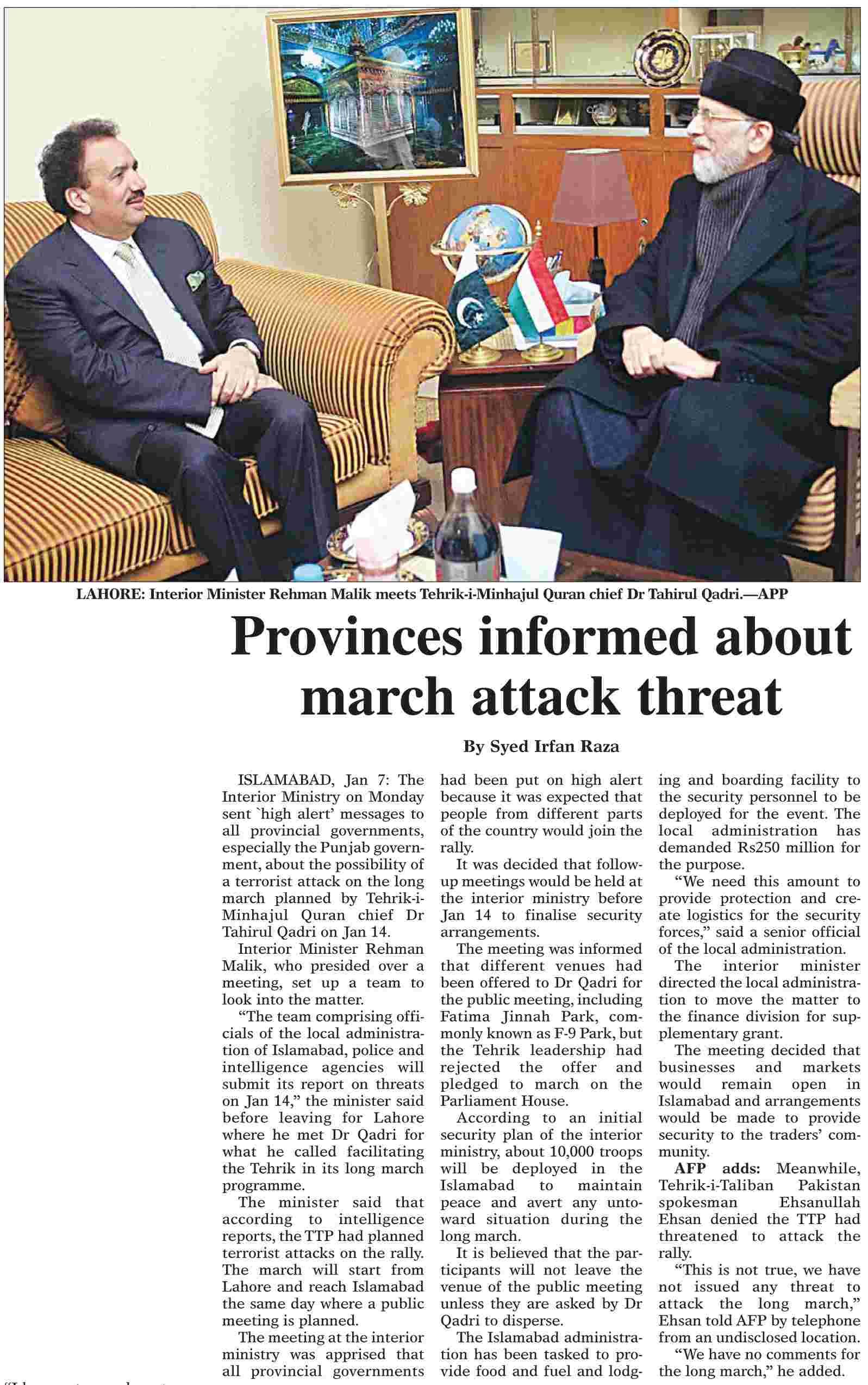 Minhaj-ul-Quran  Print Media CoverageDaily Dawn News Front Page