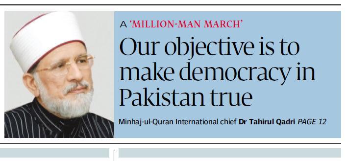 Minhaj-ul-Quran  Print Media CoverageDaily Tribune Front Page
