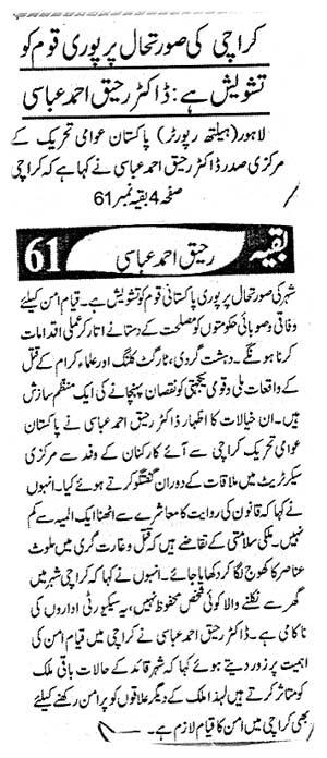 Print Media Coverage Daily As-sharq