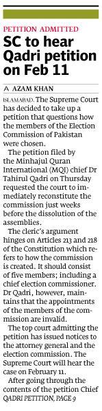 Minhaj-ul-Quran  Print Media CoverageDaily Tribune