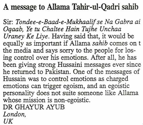 Minhaj-ul-Quran  Print Media CoverageDaily Times