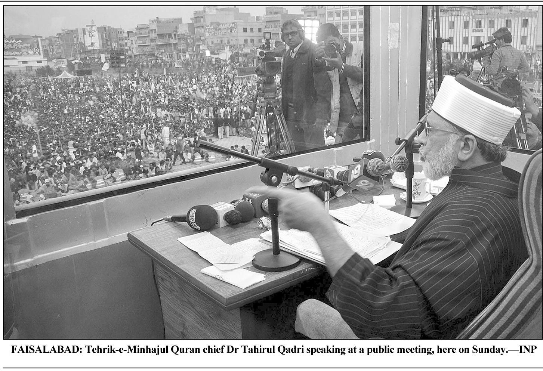 Minhaj-ul-Quran  Print Media CoverageDaily Business Recorder