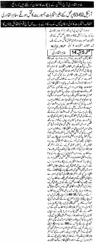 Print Media Coverage Daily Nawa i Waqt