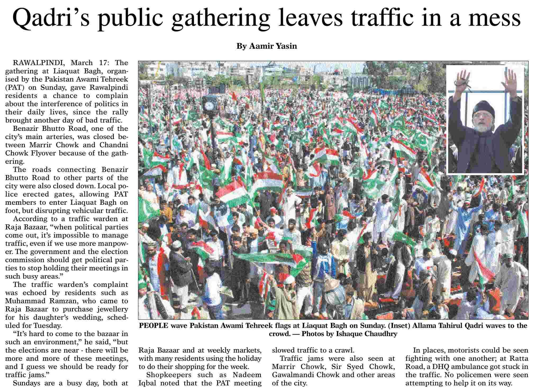Minhaj-ul-Quran  Print Media CoverageDaily Dawn Page 15
