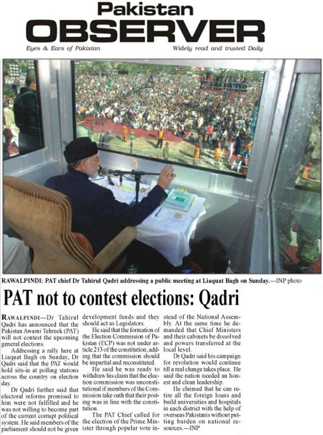 Minhaj-ul-Quran  Print Media CoverageDaily Pakistan Observer Front Page