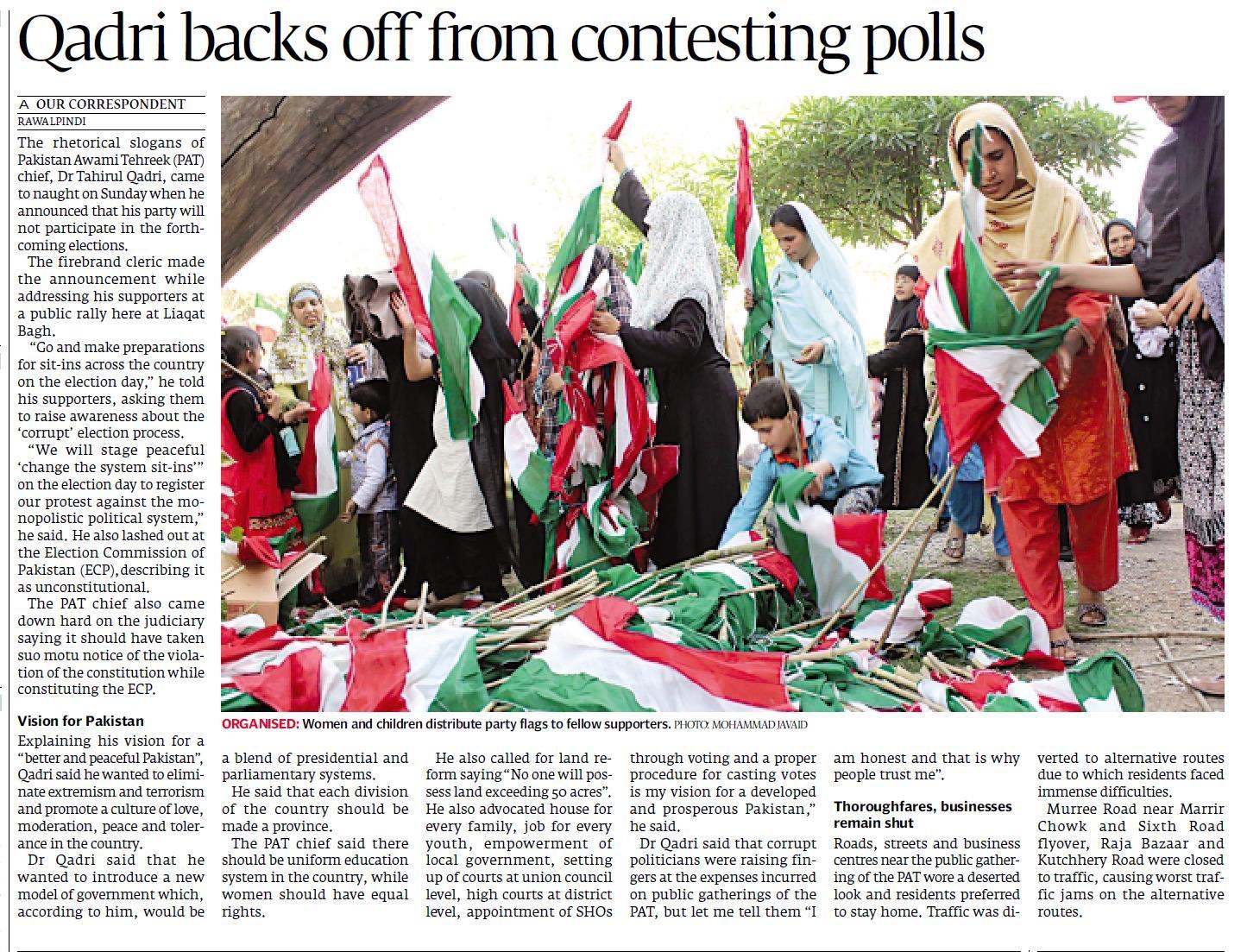 Minhaj-ul-Quran  Print Media CoverageDaily Tribune Page: 3