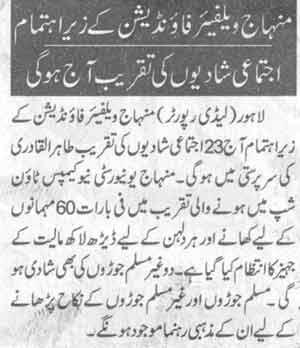 Print Media Coverage Daily Nai Baat P-2