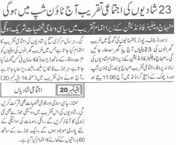 Pakistan Awami Tehreek  Print Media Coverage Daily Duniya Page-9