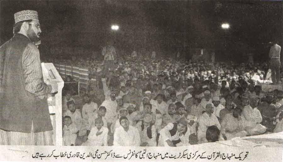 Mustafavi Student Movement Print Media Coverage Daily Jehan Pakistan Page-3