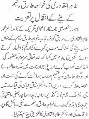 Minhaj-ul-Quran  Print Media CoverageDaily Nawa-i-Waqat Page-2
