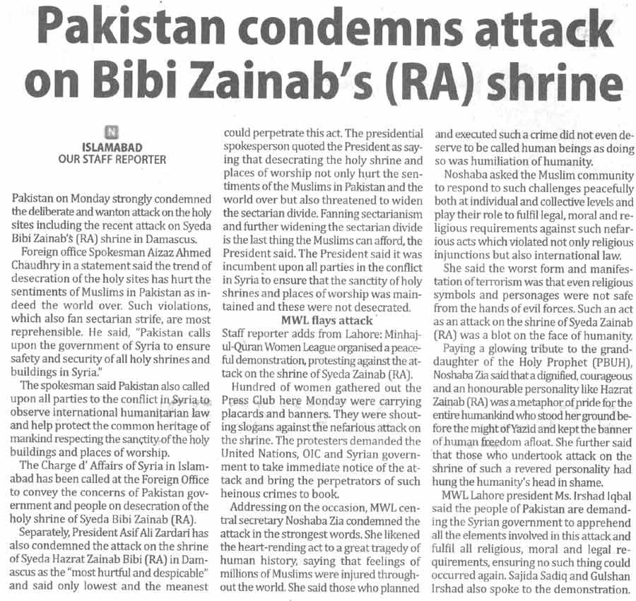 Minhaj-ul-Quran  Print Media CoverageDaily The Nation Page-2
