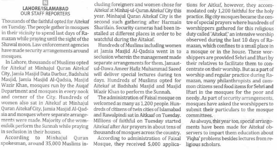 Minhaj-ul-Quran  Print Media CoverageDaily The Nation Page-13