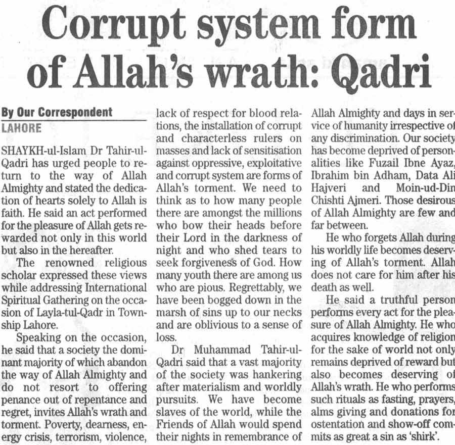 Minhaj-ul-Quran  Print Media CoverageDaily The News Page-19