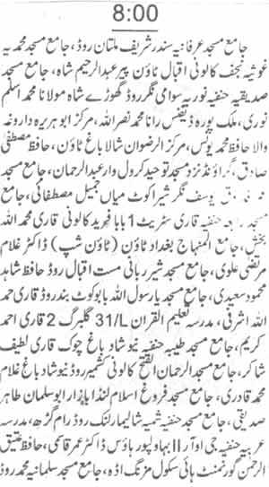 Mustafavi Student Movement Print Media Coverage Daily Jinnah Page-10