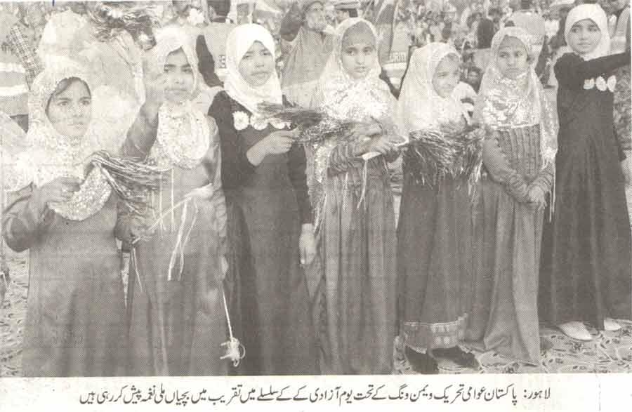 Minhaj-ul-Quran  Print Media CoverageDaily Jehan-e-Pakisttan Page-4