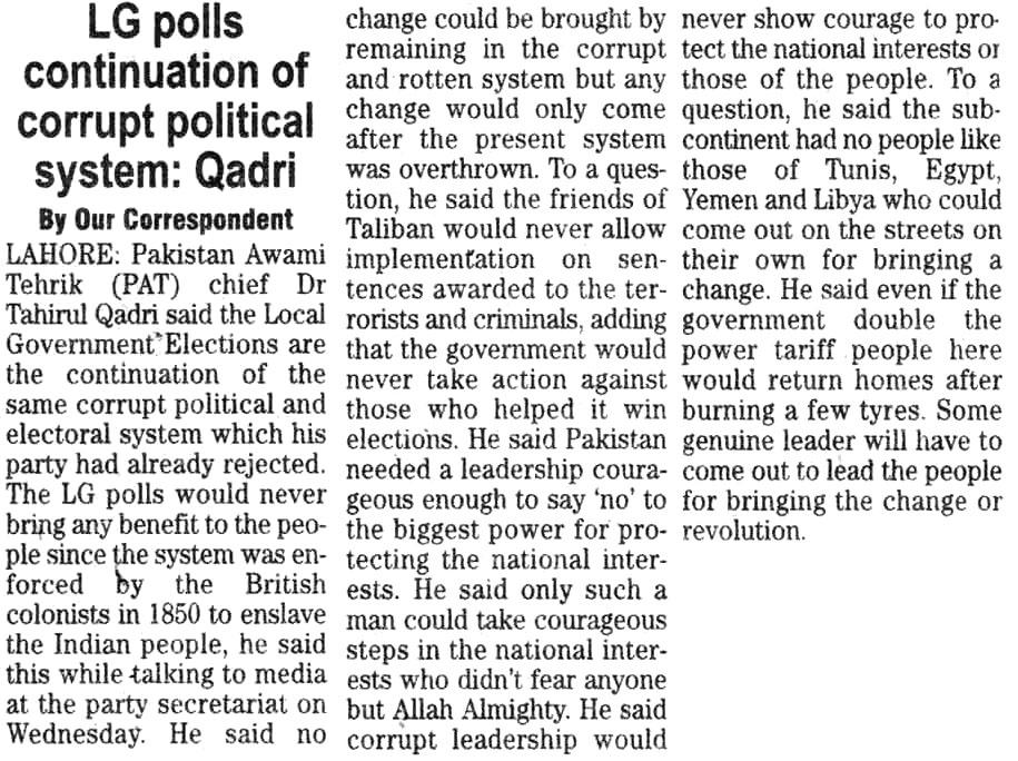 Minhaj-ul-Quran  Print Media CoverageDaily The Nation Page-3