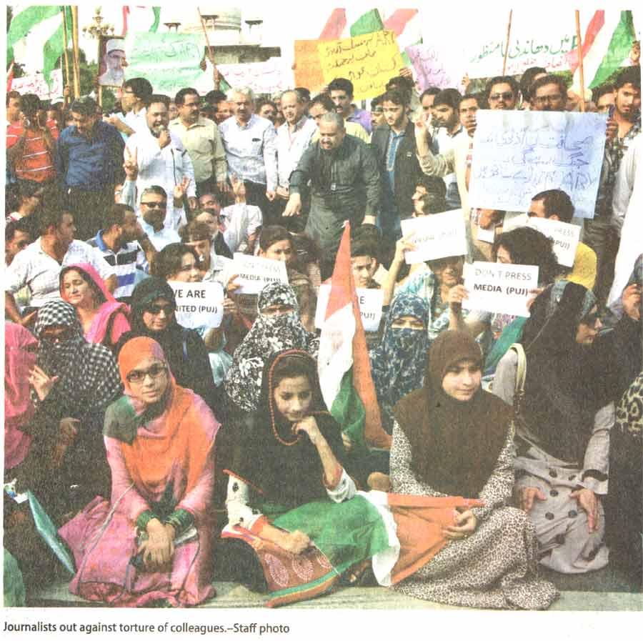 Minhaj-ul-Quran  Print Media CoverageDaily The Nation Page-14