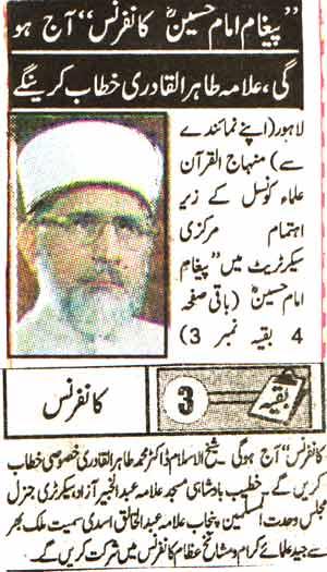 Mustafavi Student Movement Print Media Coverage Daily Jinnah Page-1