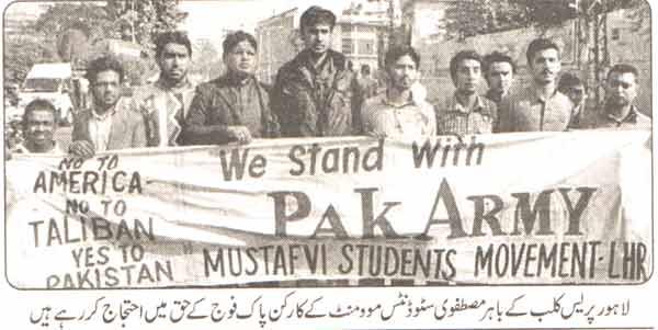 Pakistan Awami Tehreek  Print Media Coverage Daily Nai Baat Page-11
